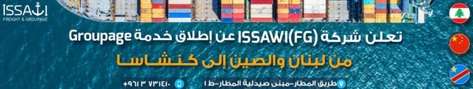 Issawi